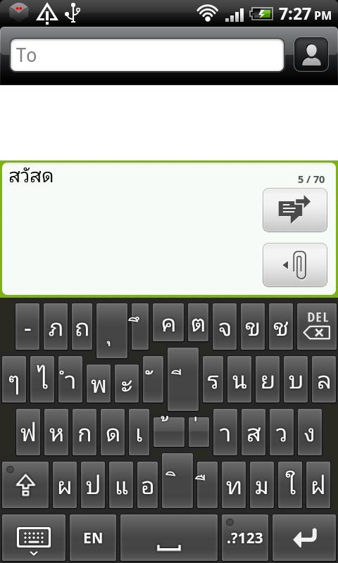 manman_screenshot